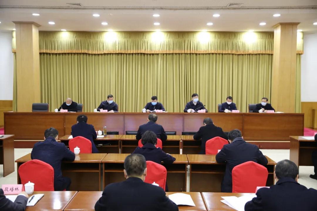 太原市委政法工作会议召开