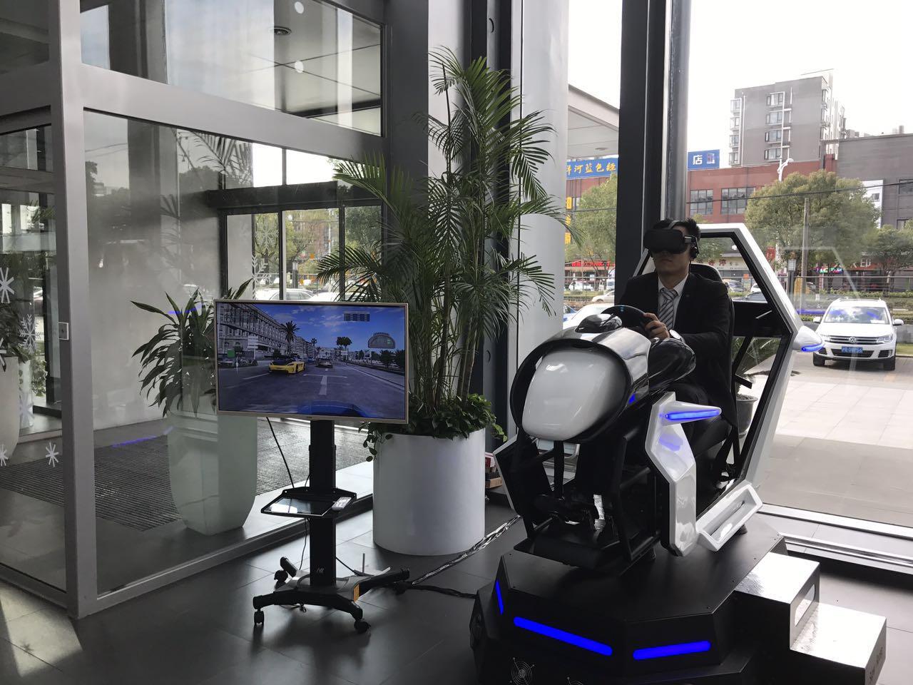 VR模拟赛车