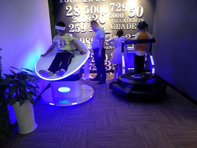 VR滑板租赁