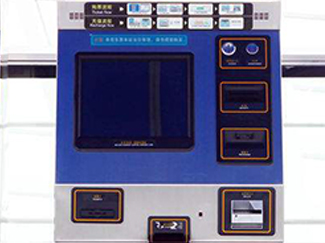 Station ticket machine screen