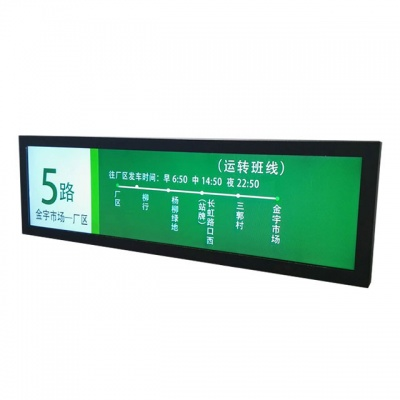 VLT190-SBL-SXGA-148 15.9 inch Stretched Bar LCD( 19 inch 1/2 cut )