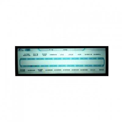 VLT270-SBL-FHD-168 24.4 inch Bar LCD for Transportation( 27 inch 1/2 cut )