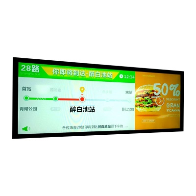 VLT320-SBL-FHD-257 29.3 inch Bar LCD for Transportation