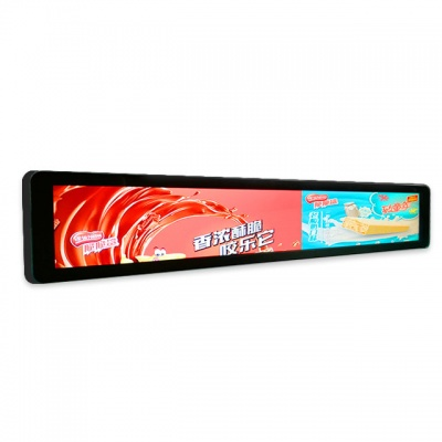 VLT163SL 16.3 inch Shelf Edge Bar LCD