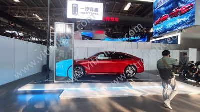 Transparent OLED mobile slide-Beijing Auto Show FAW Bestune Project