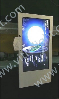 Transparent OLED touch slide screen-Guangzhou Zhuhai Park