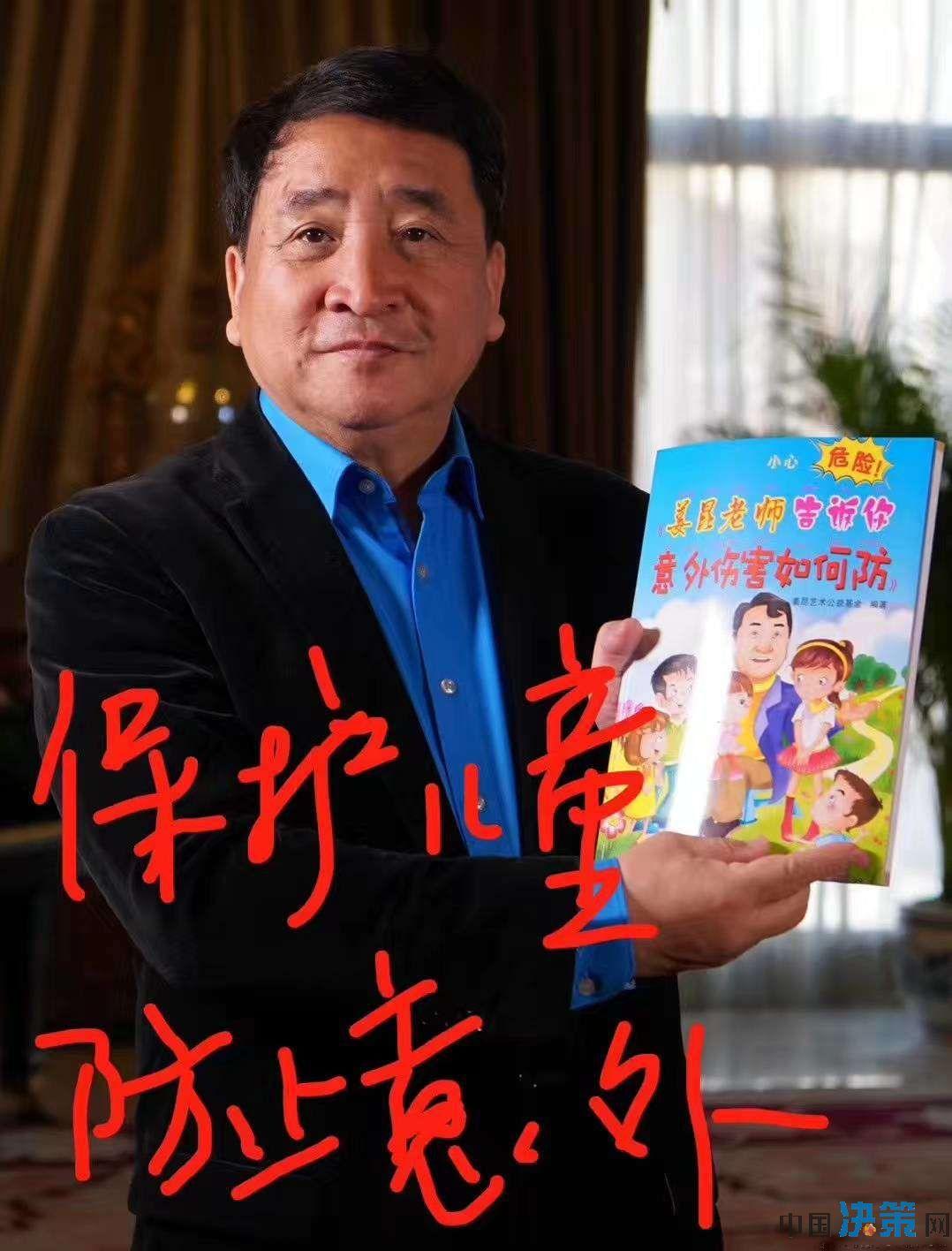曙光公益携手著名相声演员姜昆在甘...