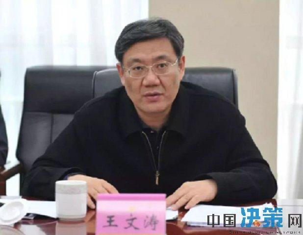 原济南市委书记、现黑龙江代省长王...