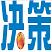 """旅游行业一""""蛟龙"""" ——龙渠乡返乡农民张海龙创业纪实"""