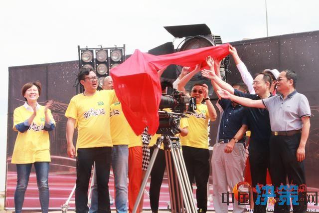 电影《功夫拉面》在大敦煌影视城开机 将于2020年登陆全国各大院线