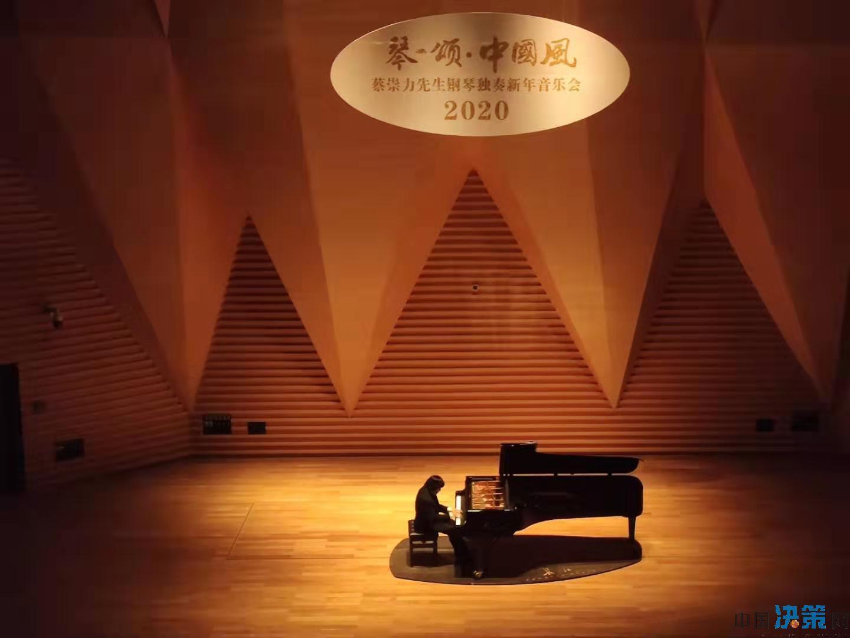 """""""东方钢琴诗人""""蔡崇力先生钢琴音乐会陕西举行!咸阳、宝鸡两地观众在琴键歌吟中迎来新年!"""