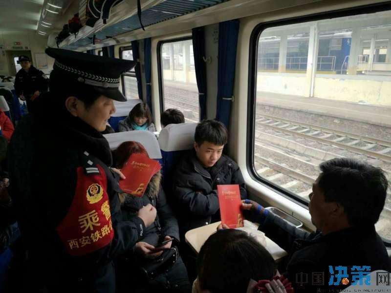 宝鸡乘警支队在列车积极开展法律宣...