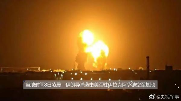 伊朗媒体:美军遭空袭基地至少80...