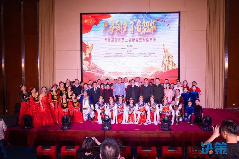 甘肃省兰州高新区举行第二届新春双...
