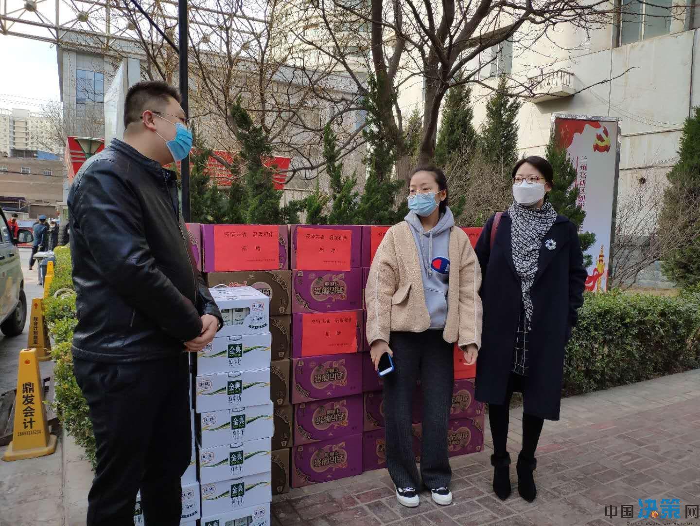 兰州荣晔生物科技向兰州高新区捐款...