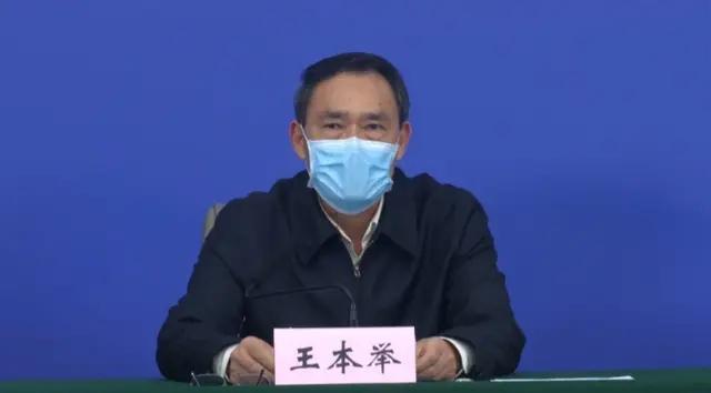 武汉4月8日起恢复商业航班,不含...