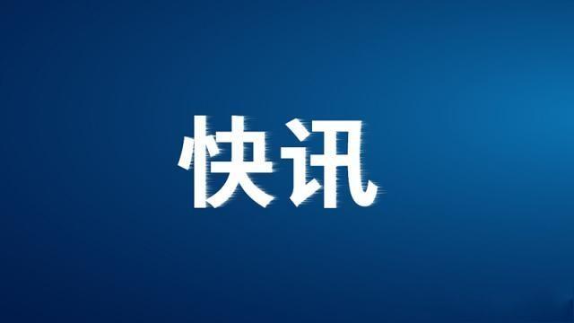 甘肃:湖北低风险区零散来甘人员持...