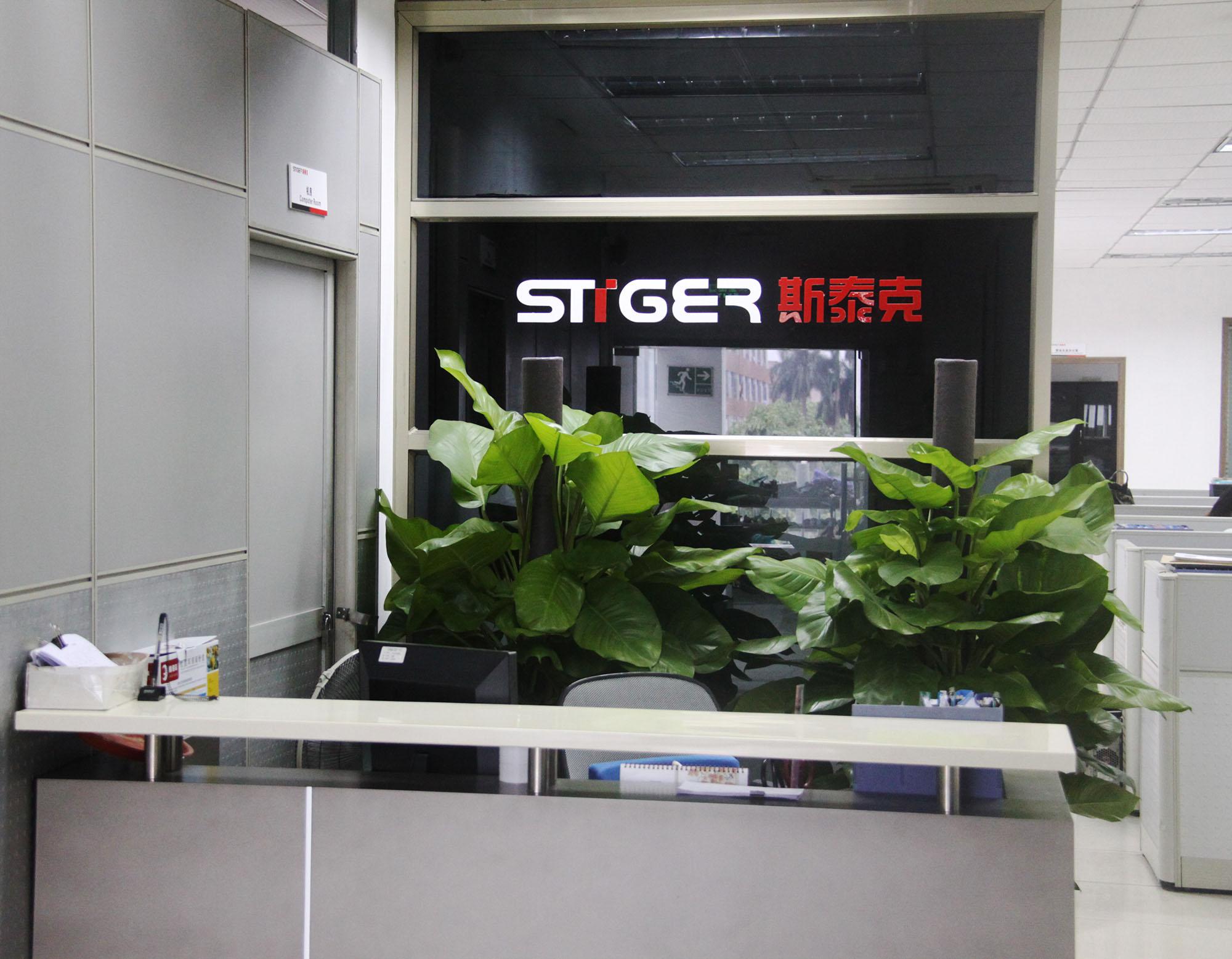 廣東斯泰克電子科技有限公司
