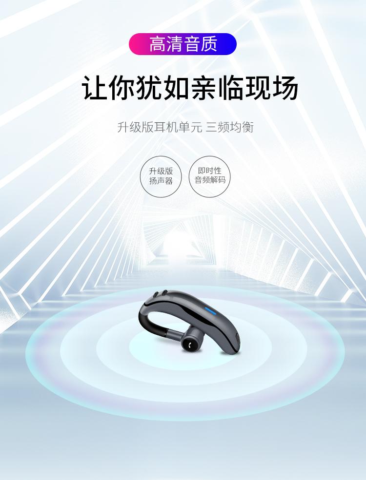 F600藍牙耳機V5.0