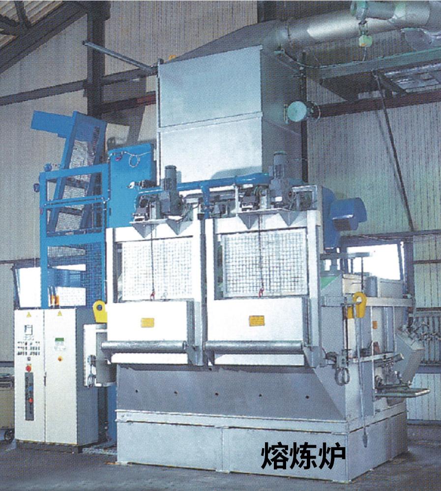 铝加工行业的熔炼炉