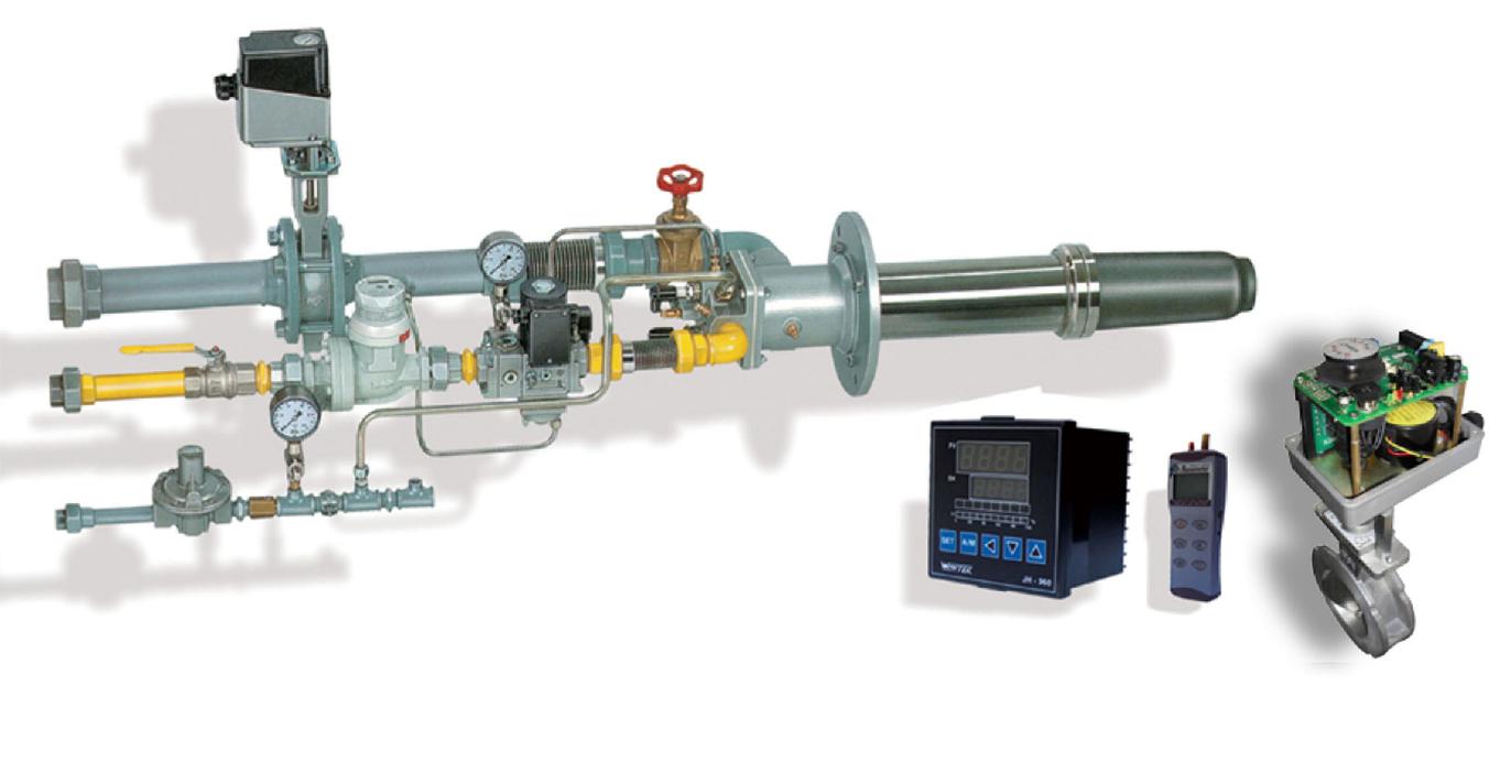 连续式调节带小火气路的加热系统