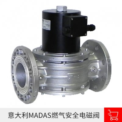 意大利MADAS·EVPF系列燃气安全电磁阀