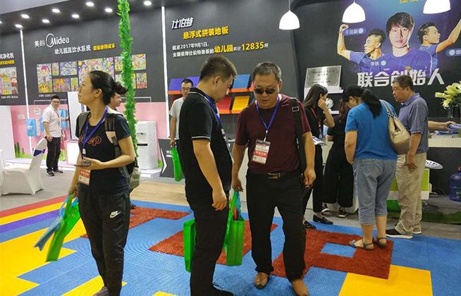 国际幼儿教育博览会