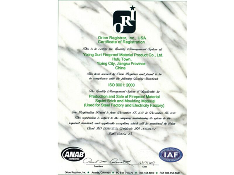Certificate of ISO9001:2000