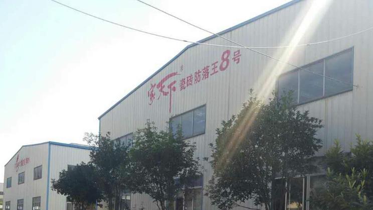 美耐德廠區風貌