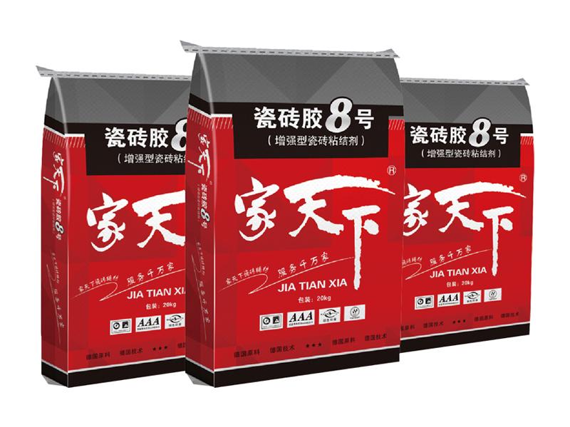 瓷磚膠8號 增強型瓷磚粘結劑