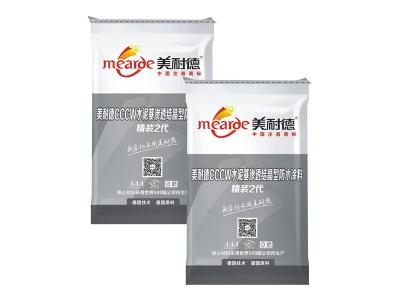 CCCW水泥基滲透結晶型防水涂料