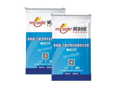 Js聚合物水泥基防水涂料包