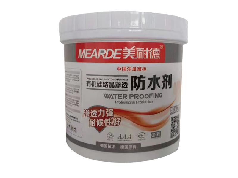 有機硅結晶滲透防水劑(桶)