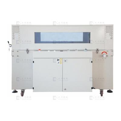 DBS-5030 热收缩炉