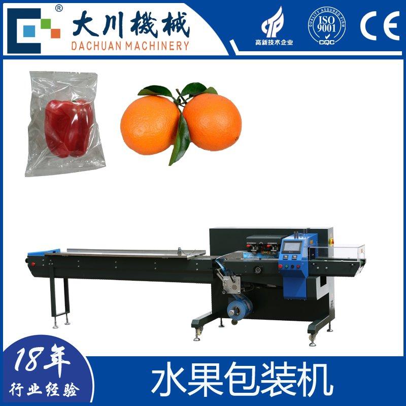 水果包裝機