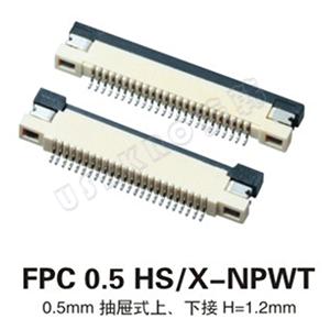 FPC-0.5-1.2C