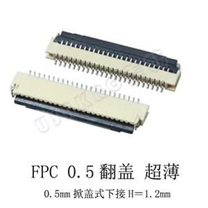 FPC-0.5-1.2F