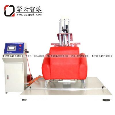 F001 沙發耐久性綜合測試儀