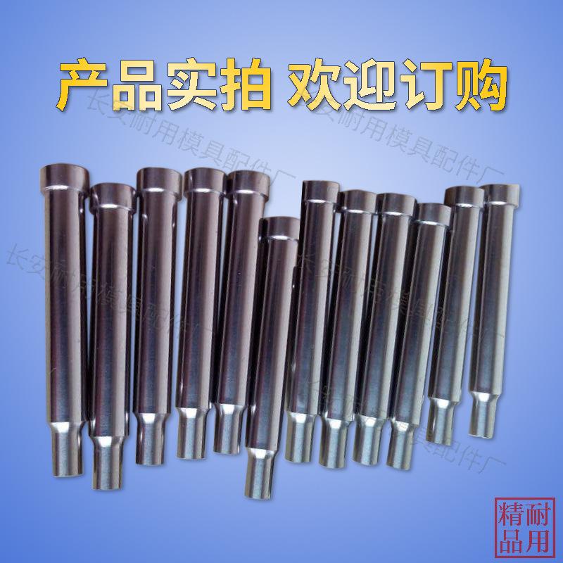 【厂家直销】订做高速钢A型冲针/T型冲针/可按加工/公差精密
