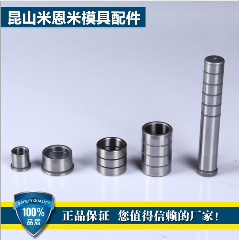 精密内导柱导套16模具配件标准件五金冲压模具汽车模具非标定制