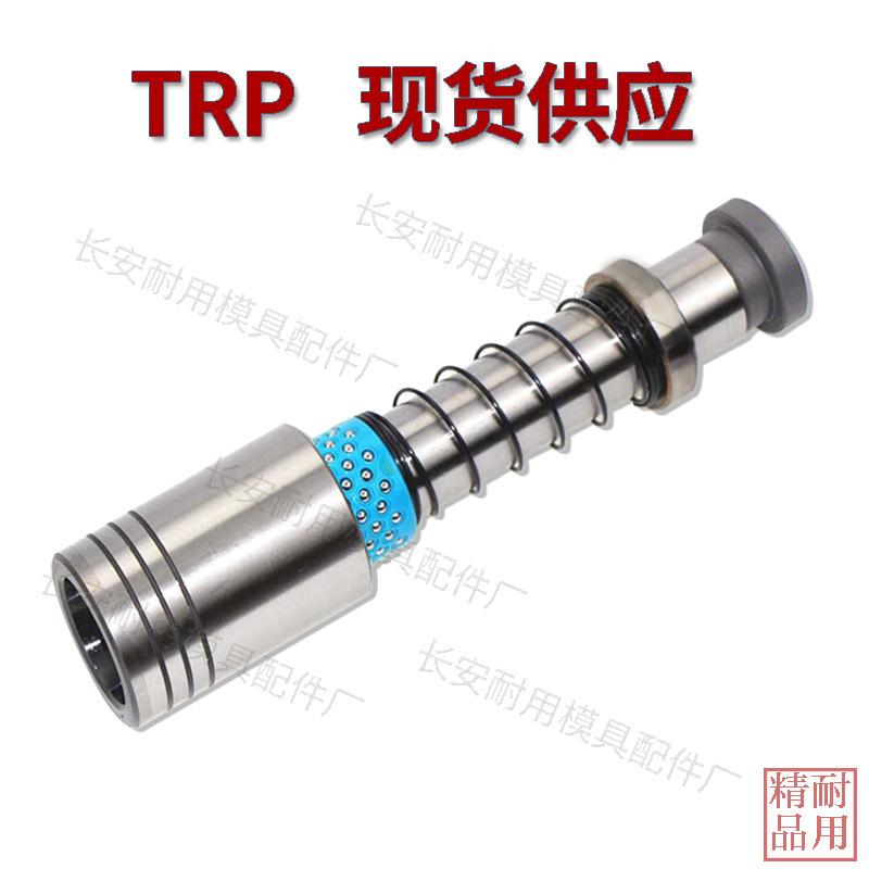 TRP外导柱 精密外导柱 十字滚珠外导柱轴承钢 米思米模架导柱组件