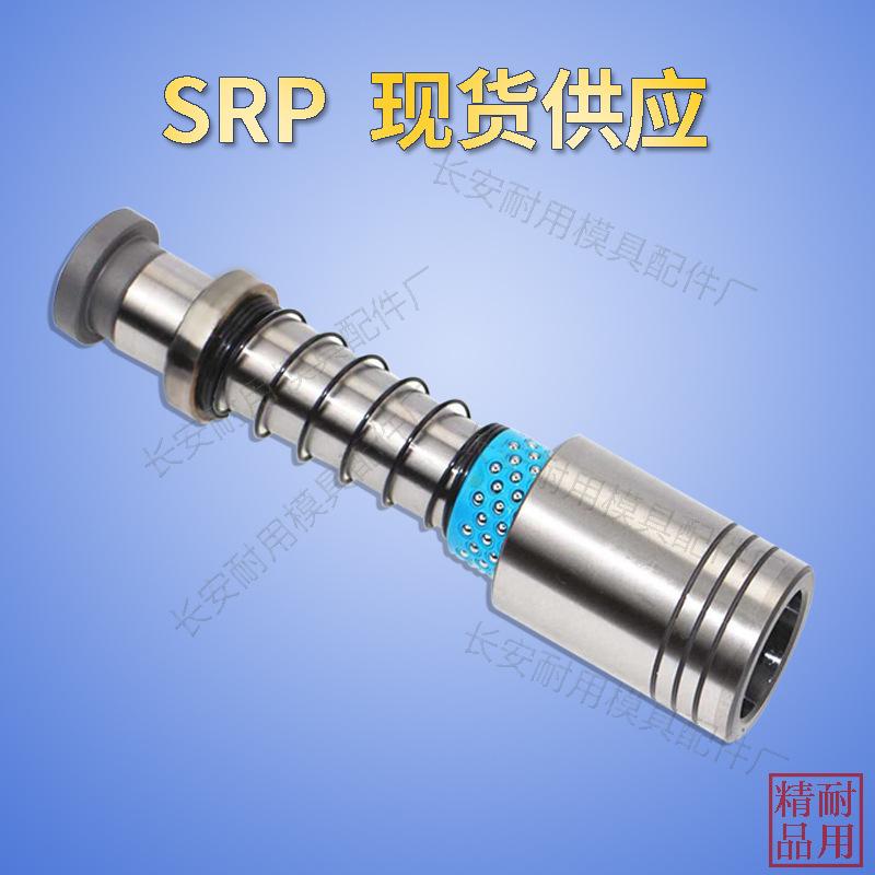 厂家大量批发SRP滚珠导柱 按图定做精密公差滑配好韧性好量大价优