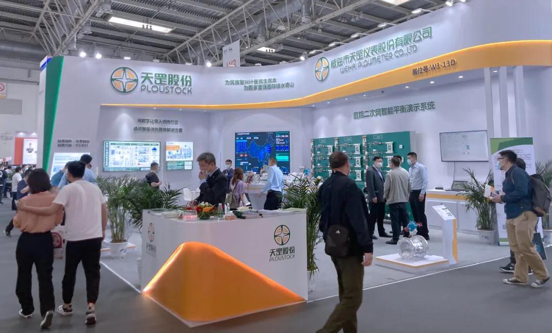 天罡股份 | 2021中國供熱展,將數字化帶入供熱行業