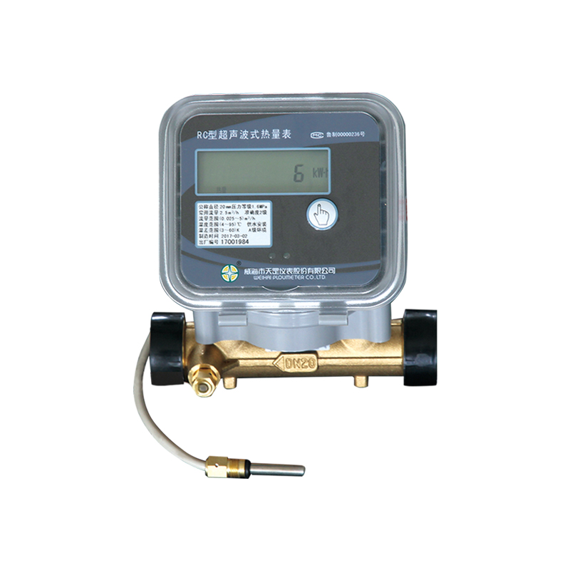 RC12 Ultrasonic Heat Meter