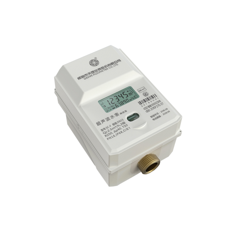 SC-F Ultrasonic Water Meter