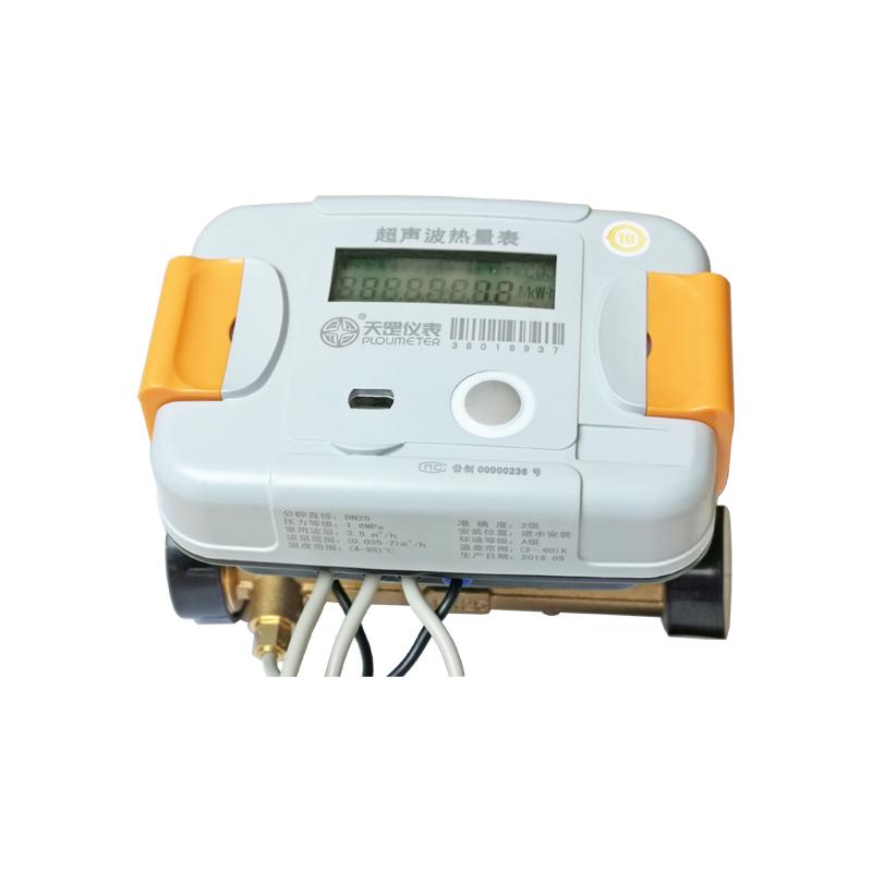 RC8 Ultrasonic Heat Meter