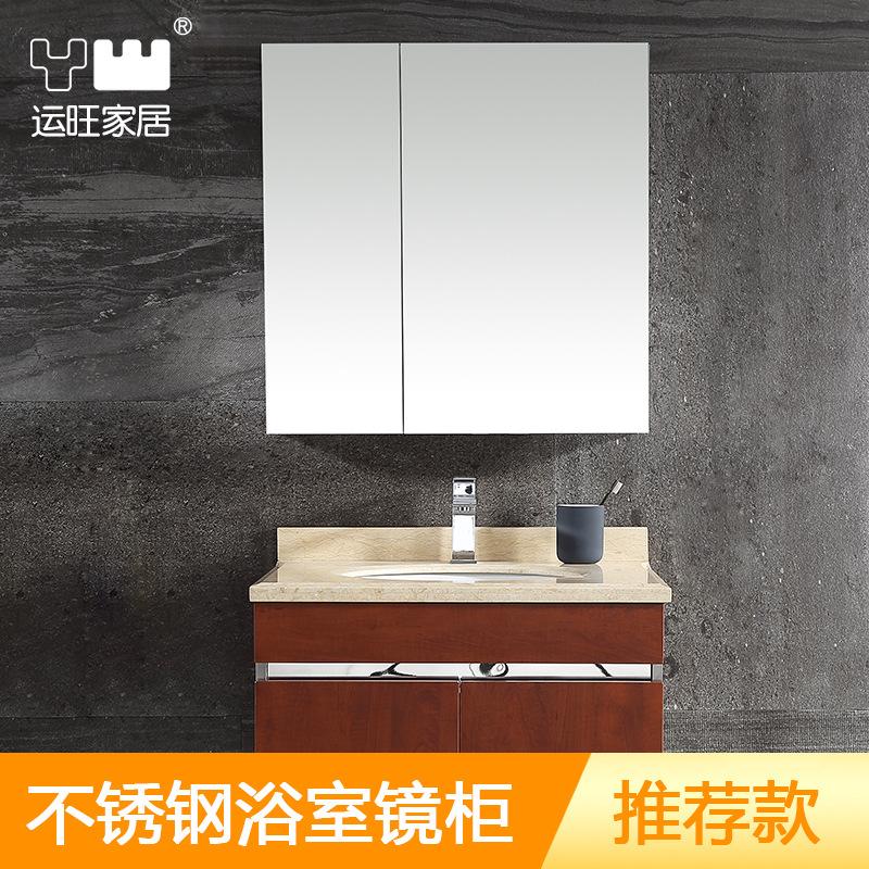 Modern minimalist bathroom cabinet with lights