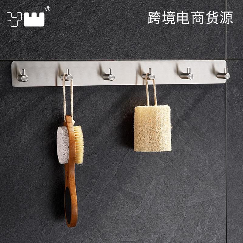 Yunwang 3M adhesive hook