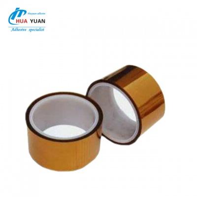 聚酰亞胺膠帶(鋰電池電芯膠帶)