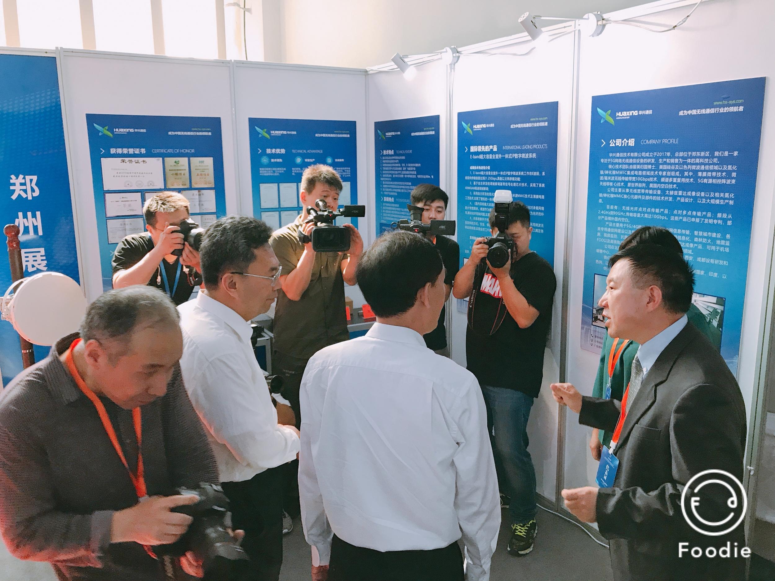 華興通信參展2019年國家自主創新示範區軍民科技融合成果推介會